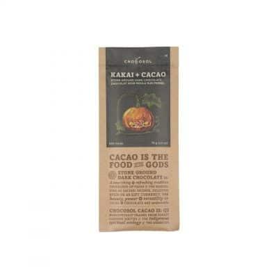 pumpkin_seed_dark_chocolate_bar_3eaa9ce3-9ed8-4981-ae4f-0681021b3853_720x@2x